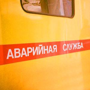 Аварийные службы Дзержинского