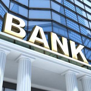 Банки Дзержинского