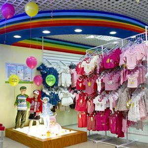 Детские магазины Дзержинского