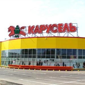 Гипермаркеты Дзержинского
