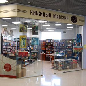 Книжные магазины Дзержинского