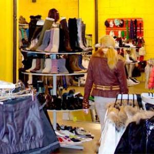 Магазины одежды и обуви Дзержинского