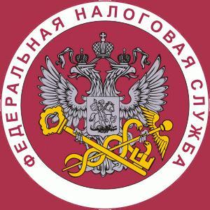 Налоговые инспекции, службы Дзержинского