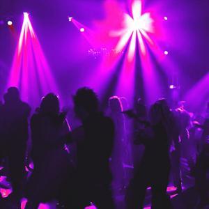 Ночные клубы Дзержинского
