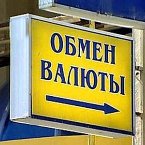 Обмен валют Дзержинского