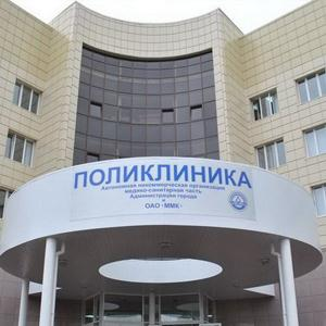Поликлиники Дзержинского
