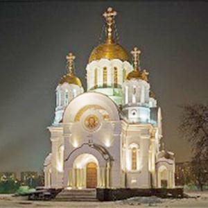 Религиозные учреждения Дзержинского