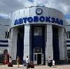 Автовокзалы в Дзержинском