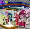 Детские магазины в Дзержинском