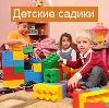 Детские сады в Дзержинском
