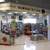 Книжные магазины в Дзержинском