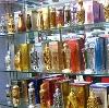 Парфюмерные магазины в Дзержинском
