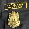 Судебные приставы в Дзержинском