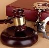 Суды в Дзержинском