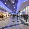 Торговые центры в Дзержинском