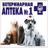 Ветеринарные аптеки в Дзержинском