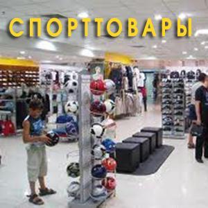 Спортивные магазины Дзержинского