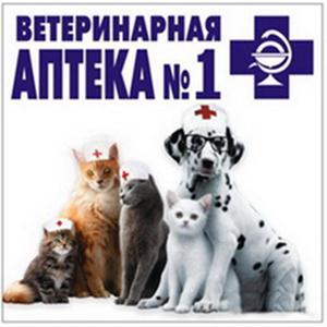 Ветеринарные аптеки Дзержинского