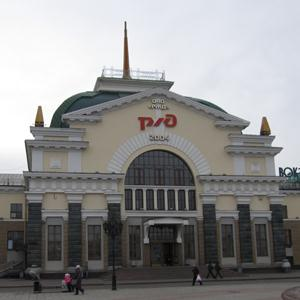 Железнодорожные вокзалы Дзержинского
